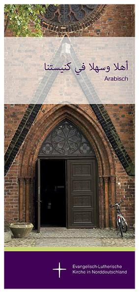Kirchenführer in arabischer Sprache